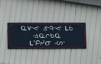 Ojibwa store sign
